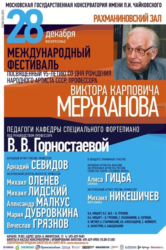 Новости донецка украина сегодня за захарченко